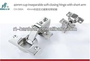 40 mm cup soft-closing hinge with short arm